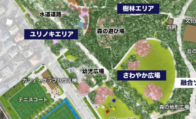 南町田鶴間公園