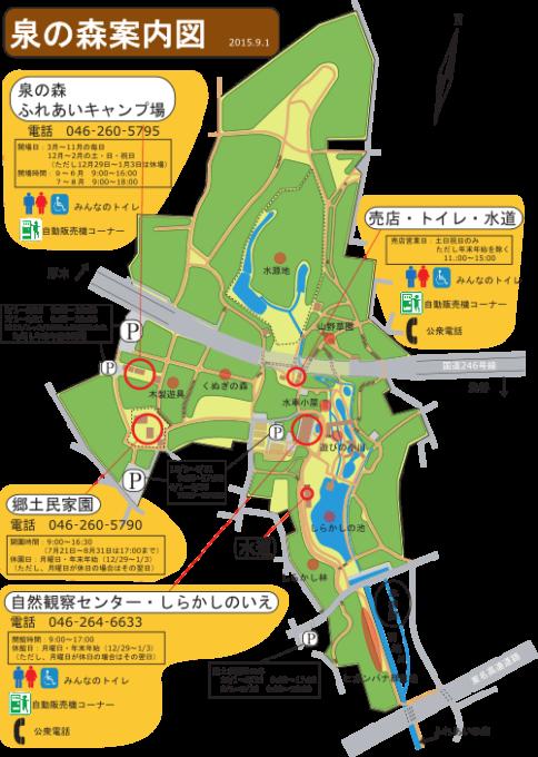 大和市泉の森マップ