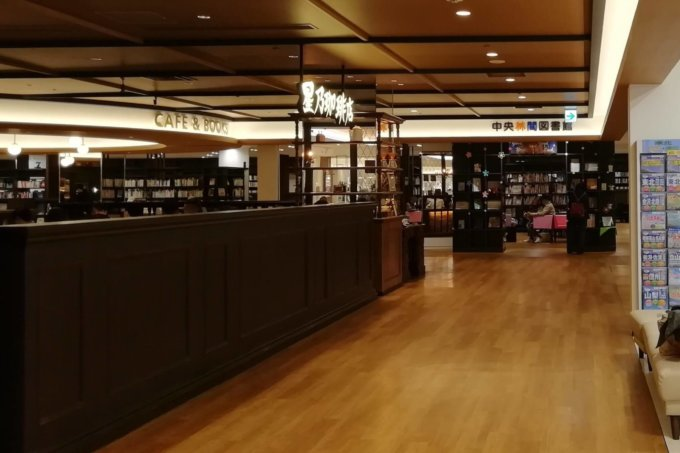 中央林間図書館の入口