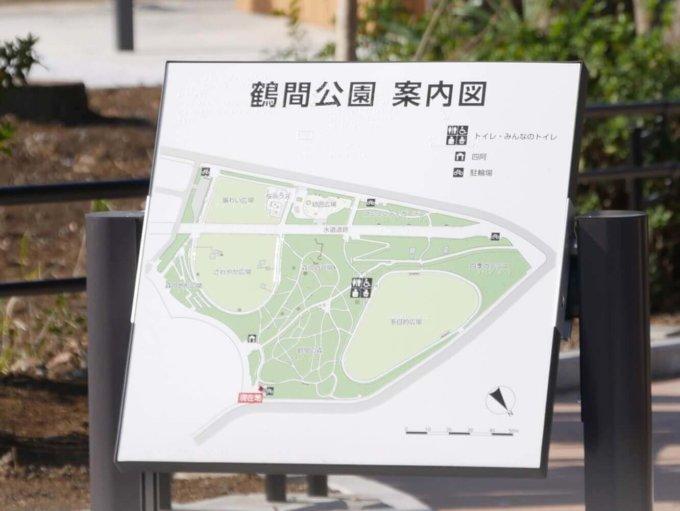 南町田鶴間公園案内図