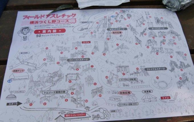 フィールドアスレチックつくし野の案内図