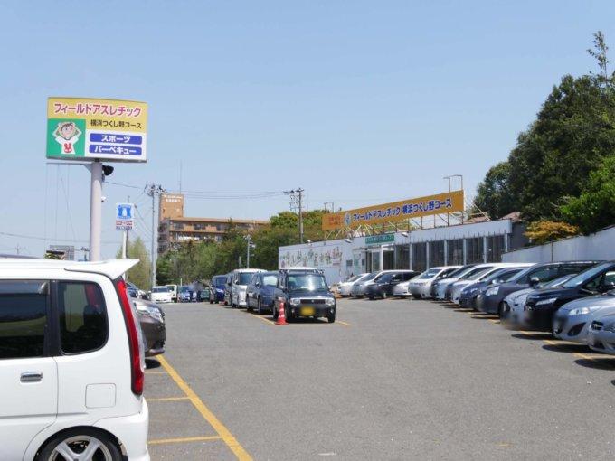 フィールドアスレチックつくし野駐車場