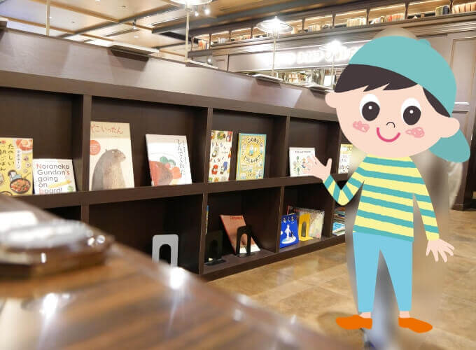 星乃珈琲中央林間店で本を選ぶ子供