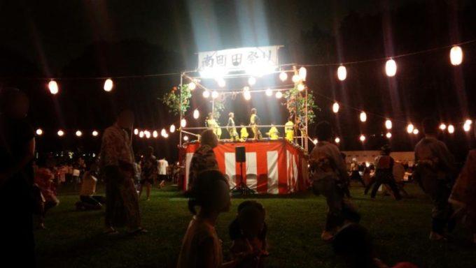 2016年の南町田祭り(なんまち祭り)の様子