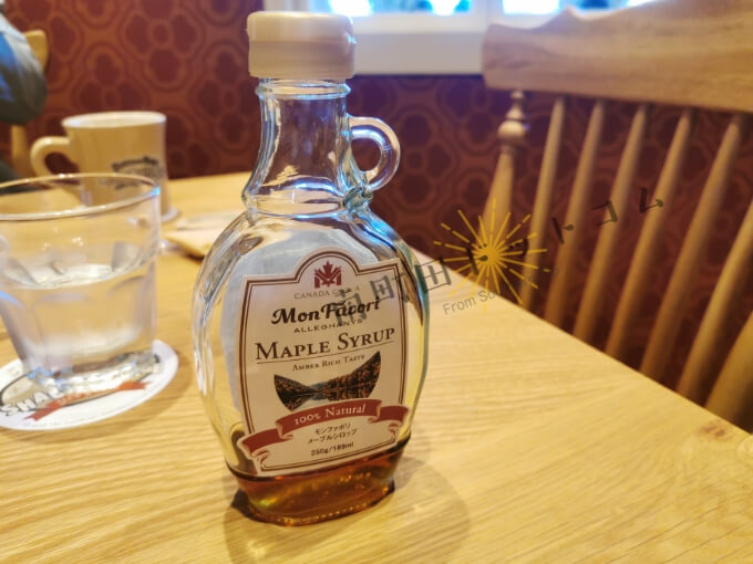 ひつじのショーンカフェのメイプルシロップ