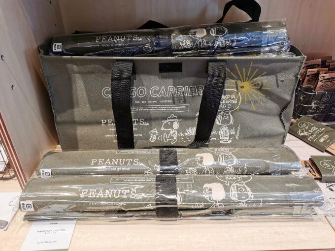 南町田スヌーピーミュージアム横のピーナッツカフェで買えるバッグ