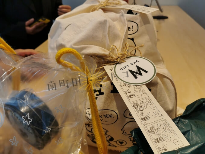 南町田スヌーピーミュージアム横のピーナッツカフェのギフト包装