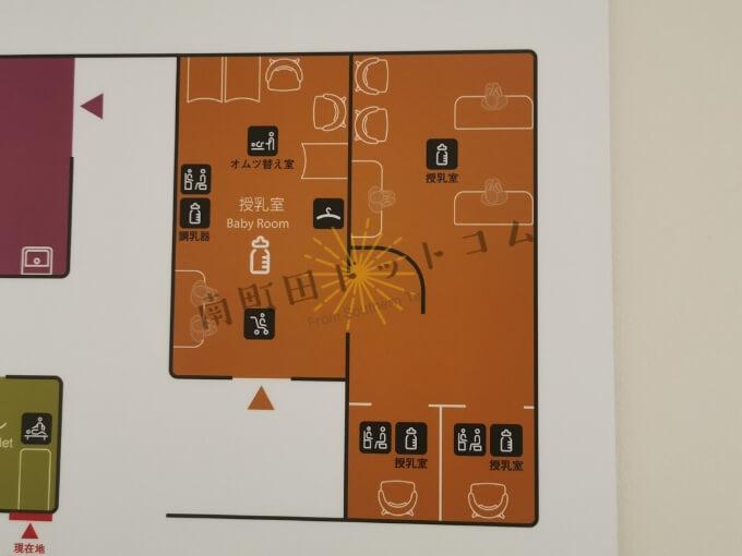 シアタープラザの授乳室はオーサムストア横