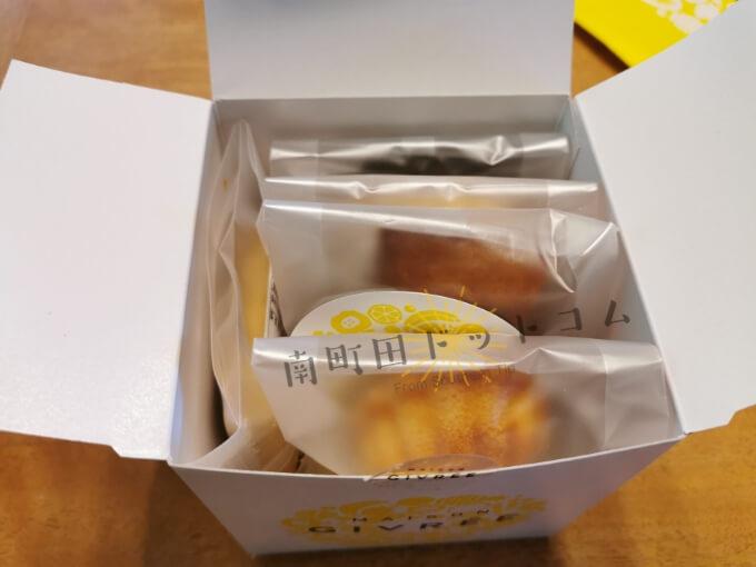 メゾンジブレーの焼き菓子詰め合わせ「ジブレーセット」
