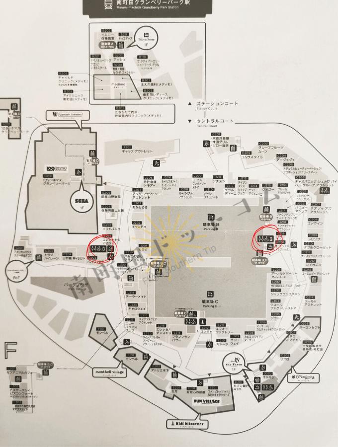 南町田グランベリーパーク授乳室・おむつ替えスペースの場所