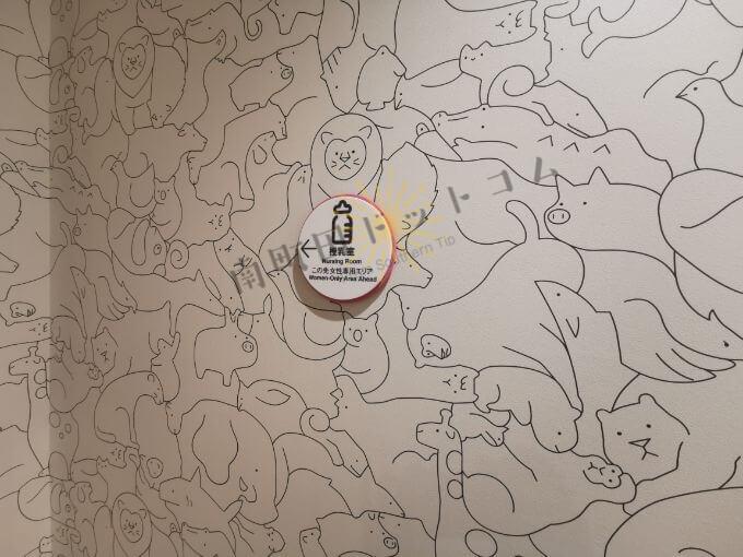 南町田グランベリーパークの授乳室