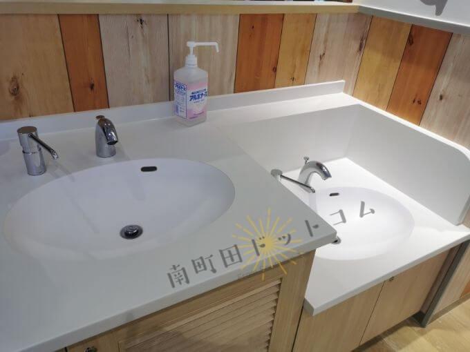 南町田グランベリーパークの親子用手洗い場