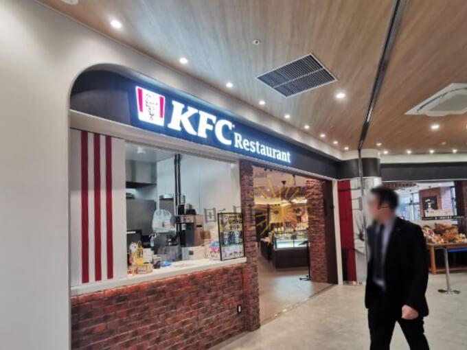 グランベリーパークのキッズディスカバリーにあるKFC