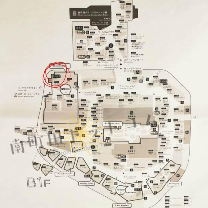 南町田グランベリーパークの授乳室・おむつ替えスペースマップ