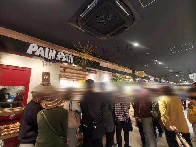 南町田ギネス世界記録カレーパンのパンパティ混雑状況