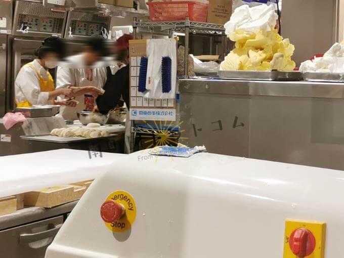 南町田グランベリーパークで世界記録カレーパンを買ってみた