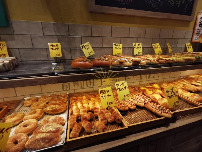 ゴロ肉カレーパンのパンパティは他のパンも美味しい