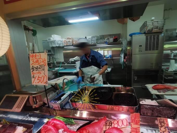 南町田グランベリーパークの魚河岸「中興商店」