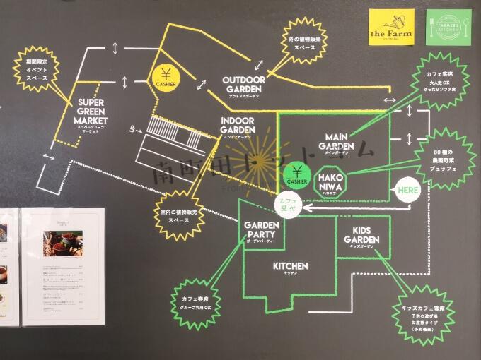 南町田グランベリーパークのファーマーズキッチンのマップ
