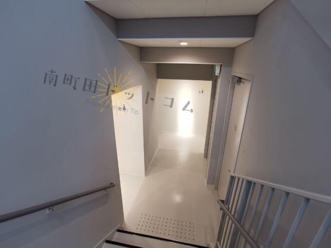 南町田のスヌーピーミュージアムの混雑と滞在時間レポ:トイレは地下に