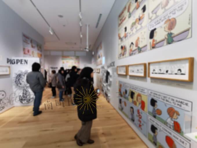 南町田のスヌーピーミュージアムの混雑と滞在時間レポ: