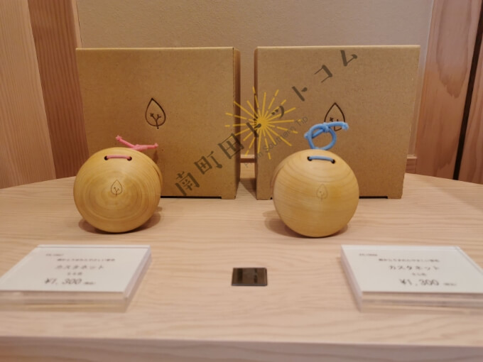 土屋鞄童具店・南町田で販売されているグッズ
