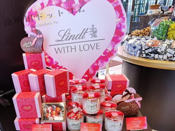 グランベリーパークで買えるバレンタインギフト