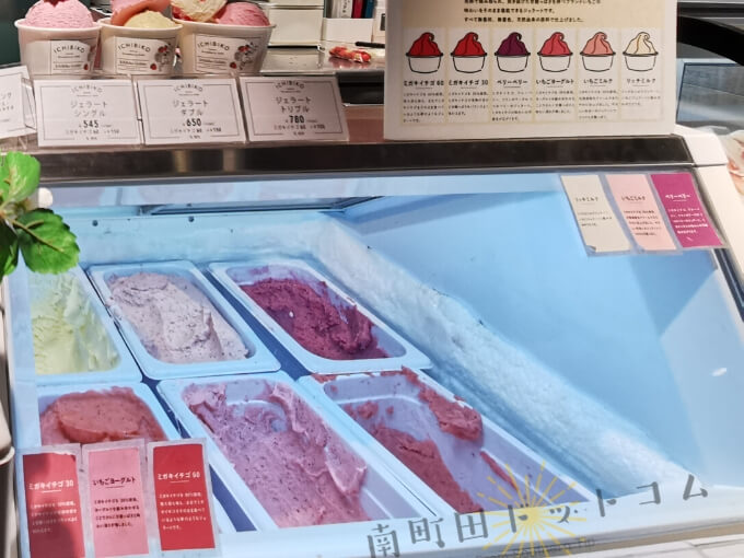 ミガキイチゴ専門店「ICHIBIKO(いちびこ)南町田グランベリーパーク店限定ジェラート