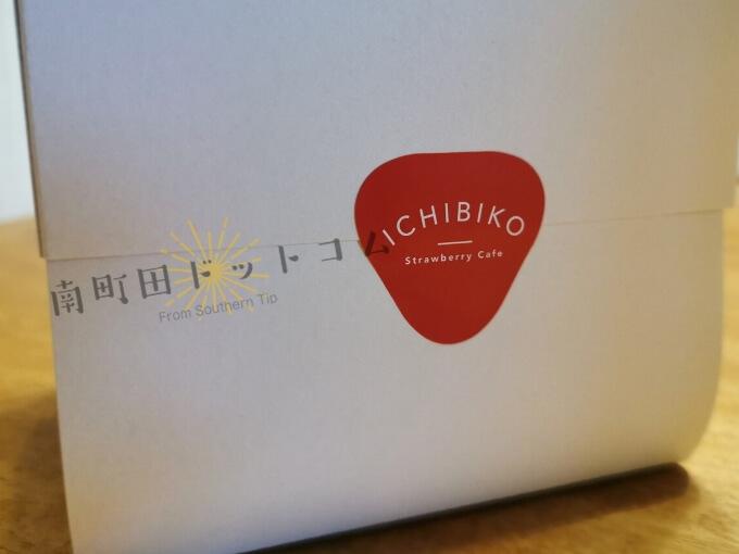 ミガキイチゴ専門店「ICHIBIKO(いちびこ)南町田グランベリーパーク店
