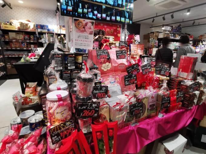 南町田グランベリーパークのpxストアのバレンタインコーナー
